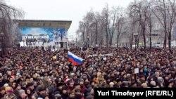 """Митинг """"Москва для всех"""" на Пушкинской площади, 26 декабря 2010 года"""