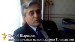 Сӯҳроб Шарифов, дар бораи ҳодисаҳои Украина