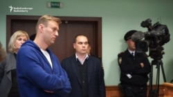 Russian Court Upholds Jail Term For Navalny