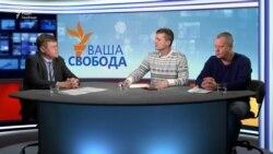 Справа Саакашвілі: якими будуть наслідки для України?