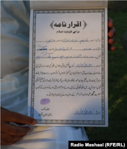 Simran Kumari's declaration of faith as issued by Mian Javed to new converts. It is signed with her Muslim name, Ayesha.