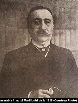 Constantin C. Arion (18 iunie 1855 - 27 iunie 1927), politician, ministru de externe al României