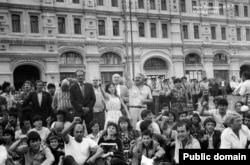 Москва, 1987
