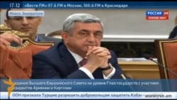 Հայաստանն անդամակցում է Եվրասիական տնտեսական միությանը