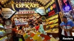 Истанбулның Мисыр базарында