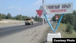 "Belarus - ""Hranit"", Mikashevichy, undated"