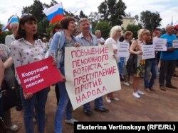 Акция протеста против пенсионной реформы в Ангарске