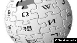 World -- Wikipedia logo