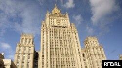 Российский МИД назвал провокационными поддерживающие Грузию заявления Госдепа США и посольства США в Тбилиси
