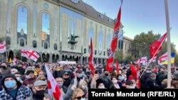 Ընդդիմության բողոքի ցույցը, Թբիլիսի, 8 նոյեմբերի, 2020թ.