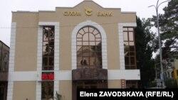 Председатель коммерческого банка «Сухум-банк» заверил, что у них кассовое оборудование очень высокого качества