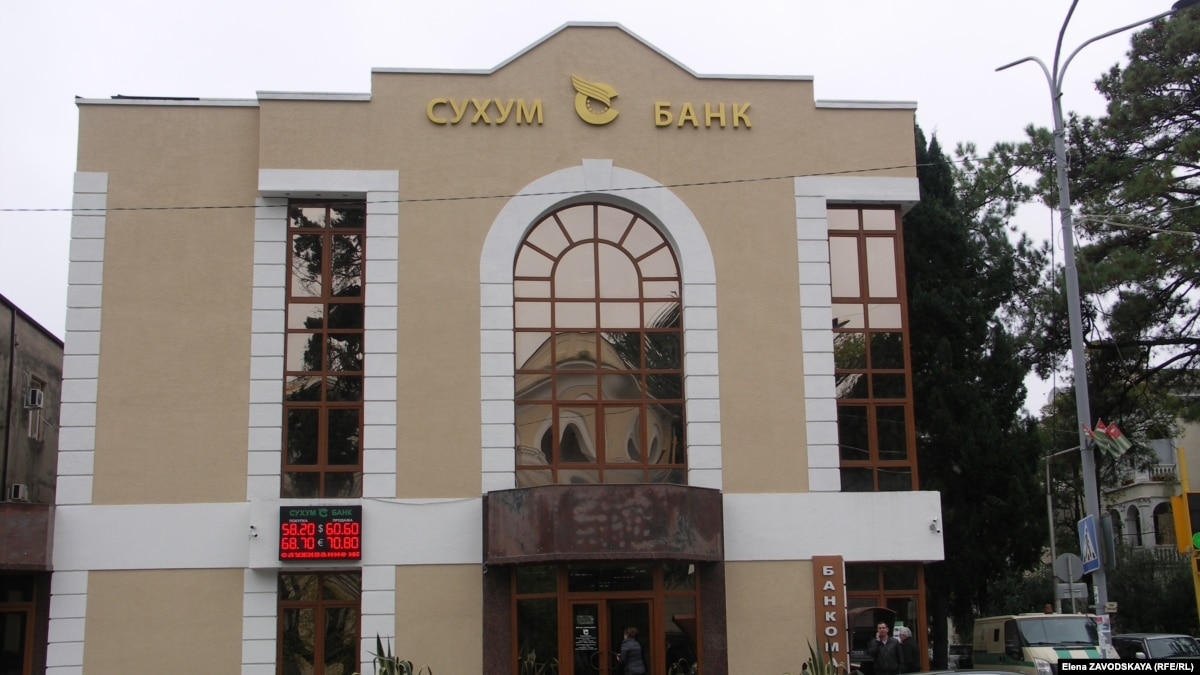 Рассрочка эльдорадо банк хоум кредит
