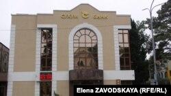 Сейчас выдача кредитов в Сбербанке и большинстве коммерческих банков Абхазии приостановлена до Нового года