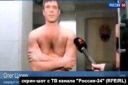 """Олег Царев в эфире """"России-24"""""""