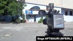 """ტელეკომპანია """"თრიალეთის"""" შენობა"""
