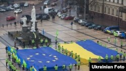 """Украина - Акция """"Мы - европейцы!"""" На Михайловской площади в Киеве, 16 декабря 2011 г."""