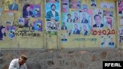 ავღანეთი არჩევნებისთვის ემზადება