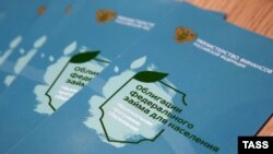 Komitet je predložio i da se zabrani kupovina ruskih obveznica