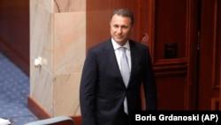 Ish kryeministri i Maqedonisë së Veriut, Nikolla Gruevski