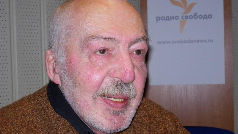 В Москве на 82-м году жизни умер писатель Андрей Битов photo