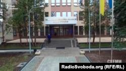 Будівля Вищої кваліфікаційної комісії суддів України