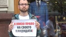 Время Свободы: Миняйло никогда не смирится с несправедливостью