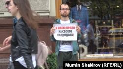 Алексей Миняйло на акции в поддержку Любови Соболь