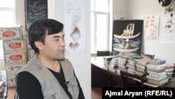 محمد شریف شایق يکتن از خبرنگاران بدخشان