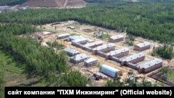 Рудник Покровский