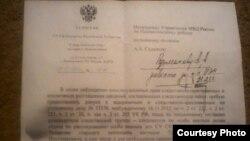 Документны Казан хокук яклау үзәге таратты