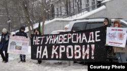 Март аенда Мәскәү чарасында катнашучылар