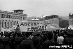 Протест в Єревані, 1988 рік