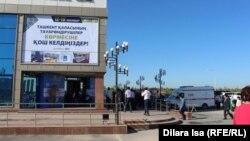 Вход в центр «Корме», где организована выставка товаров ташкентских предпринимателей. Шымкент, 12 мая 2017 года.