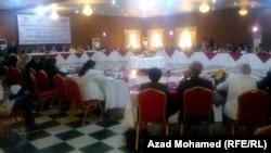 جلسة من مؤتمر دولي لمكلفحة الإتجار في البشر في السليمانية