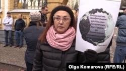 Галина Лагойда