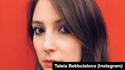 Taisia Bekbulatova