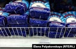 Московский магазин