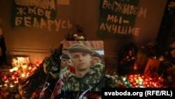 Bjelorusi se opraštaju od Ramana Bandarenka