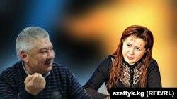 Азимбек Бекназаров жана Раушан Рыкунова (коллаж)