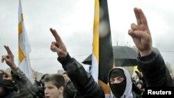 Демонстрация националистов в Москве, ноябрь 2010