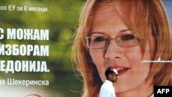 СДСМ и ВМРО ДПМНЕ како да се натпреваруваат во ветувањата