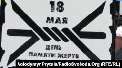 Ukraine -- Day of mourning for victims of the deportations in the Crimea, Simferopol, 18May2012