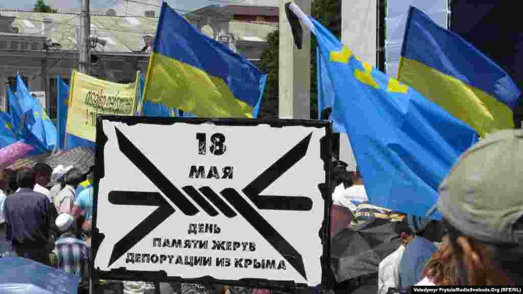 Масові жалобні мітинги проходять в Криму щороку з початку 1990-х