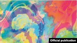 Detaliu de pe coperta albumului Mad Skillet, John Medeski's Mad Skillet, 9 noiembrie 2018.