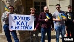 Акция в Харькове 19 мая 2019 г. против инициативы мэра Г.Кернеса вернуть в Харькове проспекту Петра Григоренко его старое название в честь маршала Г.К.Жукова.