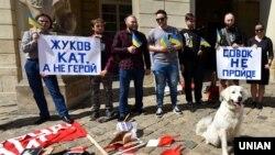 Акція проти повернення проспекту в Харкові імені маршала Жукова