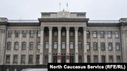 Законодательное собрание Краснодарского края, Краснодар
