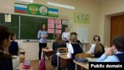 Урок башкирского языка (фото: school39.ru)