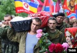 Похороны Алексея Мозгового, Алчевск, Луганская область Украины