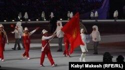 Кыргыз спортчулары Сочидеги оюндарда, 7-февраль, 2014-жыл